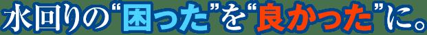 【あす楽対応】 ヘブンズ 250TR 250TR ダイヤロール クラッシックフラットシート ダイヤロール HEAVEN'S HEAVEN'S, 神崎郡:e32e3507 --- gr-electronic.cz